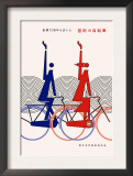70th Anniversary of Miyata Bicycles Prints by Hiroshi Ohchi