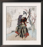 Archery, Japanese Wood-Cut Print Posters