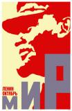 Soviet Lenin Profile Propaganda Masterprint