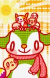 Minoji Dog Masterprint