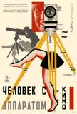 Soviet Masterprint