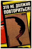 Soviet Stalin and Sickle Propaganda Masterprint