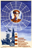 Soviet Air Power Propaganda Masterprint