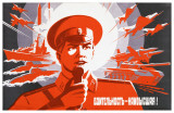 Soviet All Armed Services Propaganda Masterprint