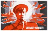 Soviet All Armed Services Propaganda Masterprint
