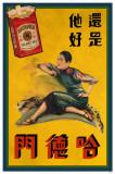 Hataman Cigarettes Masterprint