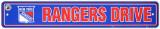 New york Rangers Street Sign Wandschilder