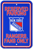 New york Rangers Parking Sign Wall Sign