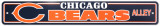 Chicago Bears Street Sign Wall Sign