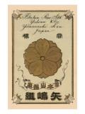Yadima & Co. Filature Raw Silk, Japan Posters