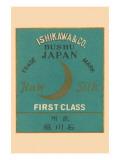 Ishikawa & Co. Bushu, Japan Raw Silk Posters