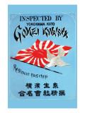 Gomei Kwaisha, Yokohama, Regiment Flag Chop Prints