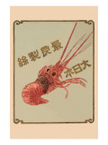 Lobster Brand - the Best Japanese Silk Posters