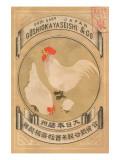 Goshiokaayaseishi & Company, Japan Prints
