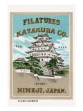 Filatures Katakura Company Prints