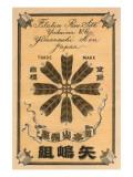 Filature Raw Silk By Yadima & Co. Prints