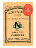 Nagoya Seishijio Filature of Hara Raw Silk Department Prints