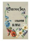 Shinki-Sha Print