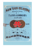 Raw Silk Filature By Tajima Kyodosha, Japan Prints