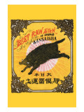 Best Raw Silk of Japan, Kansaisha Plakater