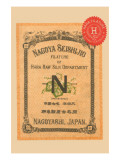Nagoya Seishijio Filature of Hara Raw Silk Department Posters