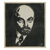Block Print of Vladimir Lenin Giclee Print by Virna Haffer