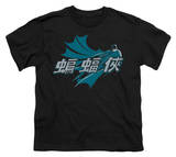 Youth: Batman - Chinese Bat T-Shirt