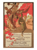 Greek Poster with Children and Large Fish Prints