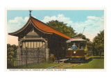 Trolley, Fairmount Park, Philadelphia, Pennsylvania Poster