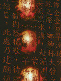 Reflection of Lanterns on Chinese Characters, Taichung, Taiwan Photographic Print by Ian Trower