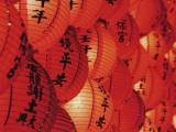 Red Lanterns at Temple, Taichung, Taiwan Lámina fotográfica por Ian Trower