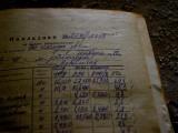 Soviet Medical Registrar Photographic Print by Nathan Wright