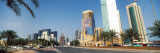 Buildings in a City, Majlis Al Taawon Street, Doha, Ad Dawhah, Qatar Photographic Print