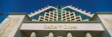 Low Angle View of a Hotel, Raffles Dubai, Dubai, United Arab Emirates Photographic Print