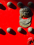 Close Up of a Gate Temple of Heaven , China Photographic Print by George Oze