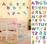 Letras e Números Decalques de parede