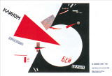 Beat the Whites with the Red Wedge ,1919 Poster tekijänä El Lissitzky