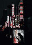 Jazz In Shangai Print by Robert To