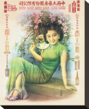 Shanghai Lady in Green Dress Stretched Canvas Print