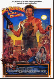 Big Trouble in Little China Stretched Canvas Print