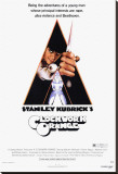 A Clockwork Orange Stretched Canvas Print