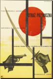 Yojimbo Stretched Canvas Print
