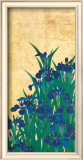 Irises, Japanese Framed Giclee Print by Ogata Korin