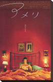Filmposter Amelie, met Franse tekst Kunst op gespannen canvas