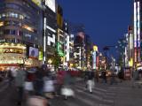 Pedestrian Crossing, Shinjuku, Tokyo, Japan Photographic Print by Jon Arnold