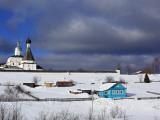 Ferapontov Monastery, Ferapontovo, Vologda Region, Russia Photographic Print by Ivan Vdovin