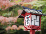Asia, Japan; Kyoto, Yoshida Shrine, Red Lantern Photographic Print by Christian Kober