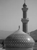 Oman, Nizwa; the Iconic Dome and Minaret of Nizwa Mosque are Often Used to Symbolise Oman; Fotografie-Druck von Niels Van Gijn