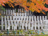 Asia, Japan; Kyoto, Sagano, Arashiyama, Cemetery and Autumn Leaves Photographic Print by Christian Kober