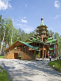 Russia, Ekaterinburg, Ganina Yama Monastery Photographic Print by Jane Sweeney